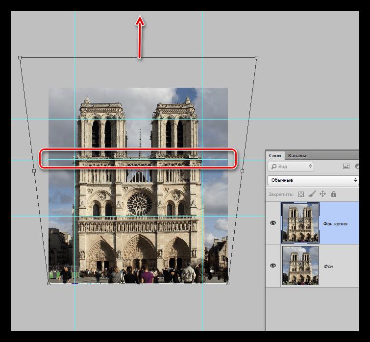 Коррекция размера здания в Фотошопе