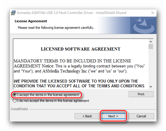 Лицензионное соглашение драйвера USB