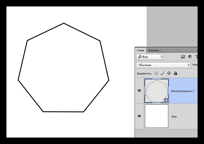 Ломаная линия созданная инструментом Фигура в Фотошопе