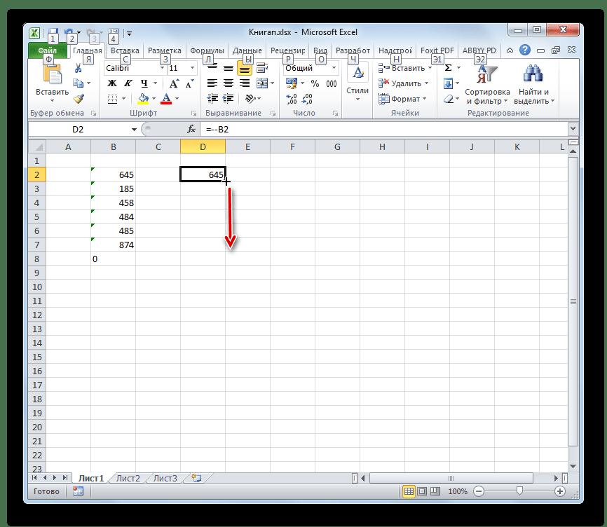 Маркер заполнения для формулы двойного бинарного отрицания в Microsoft Excel