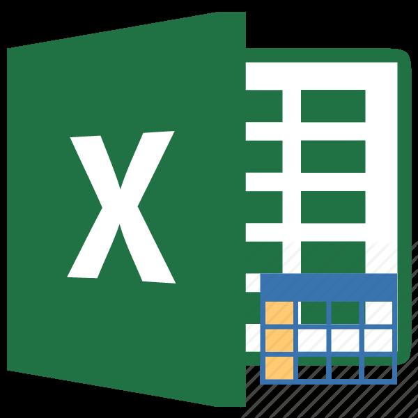 Массив в программе Microsoft Excel