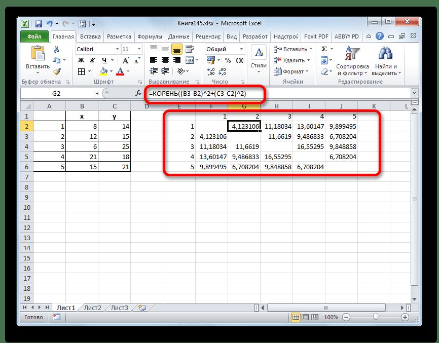 Матрица расстояний в Microsoft Excel