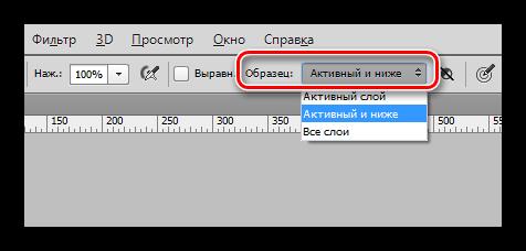 Настройка источника клонов для инструмента Штамп в Фотошопе