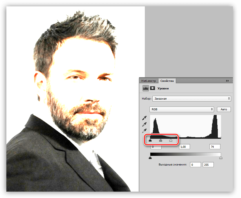 Настройка корректирующего слоя Уровни для осветления бликов в фотошопе