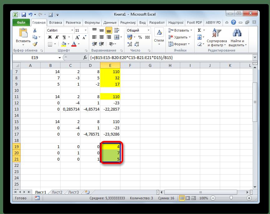 Найденные корни уравнения в Microsoft Excel