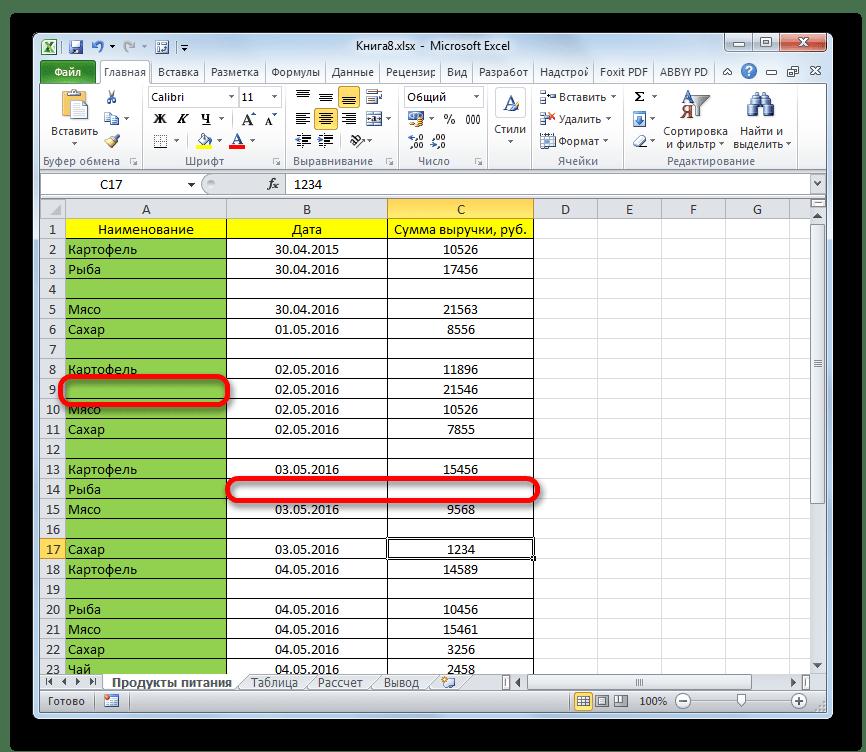 Нельзя применять удаление пустых строк в Microsoft Excel