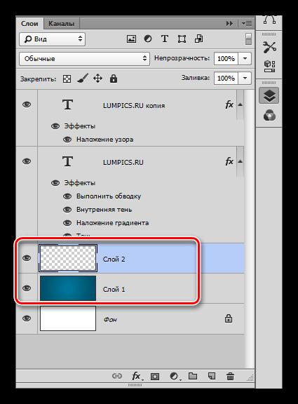 Новый слой для стилизации фона в Фотошопе