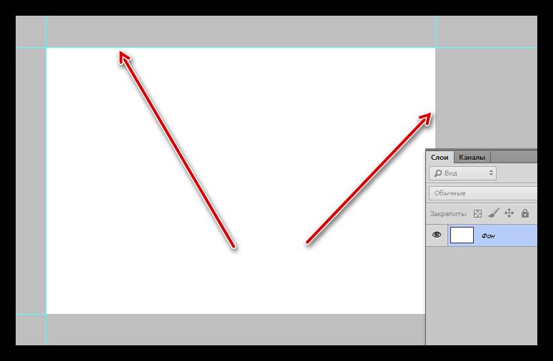 Ограничение холста направляющими при создании макета буклета в Фотошопе