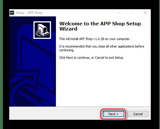 Окно установки программы на ПК