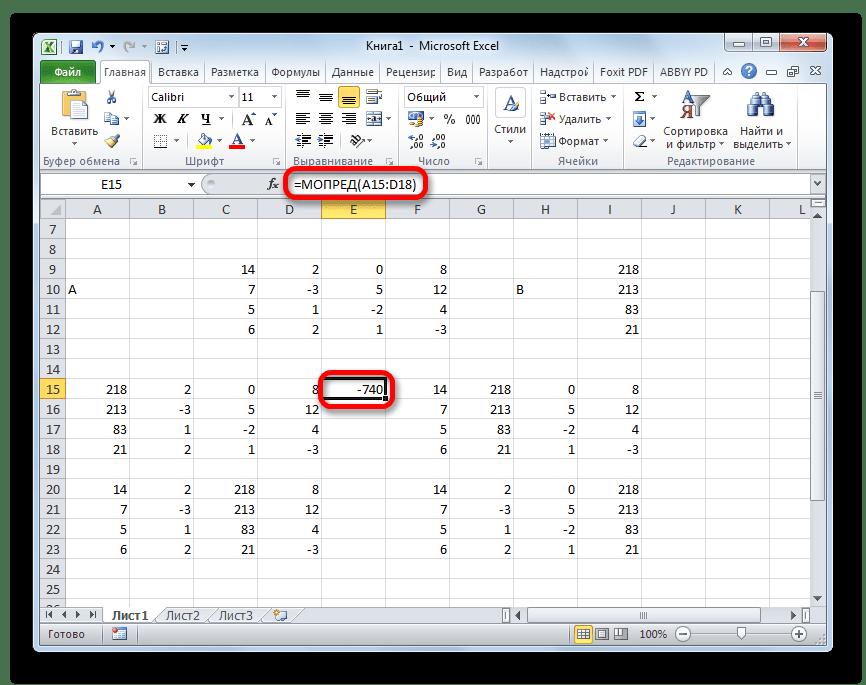 Определитель для первой матрицы в Microsoft Excel
