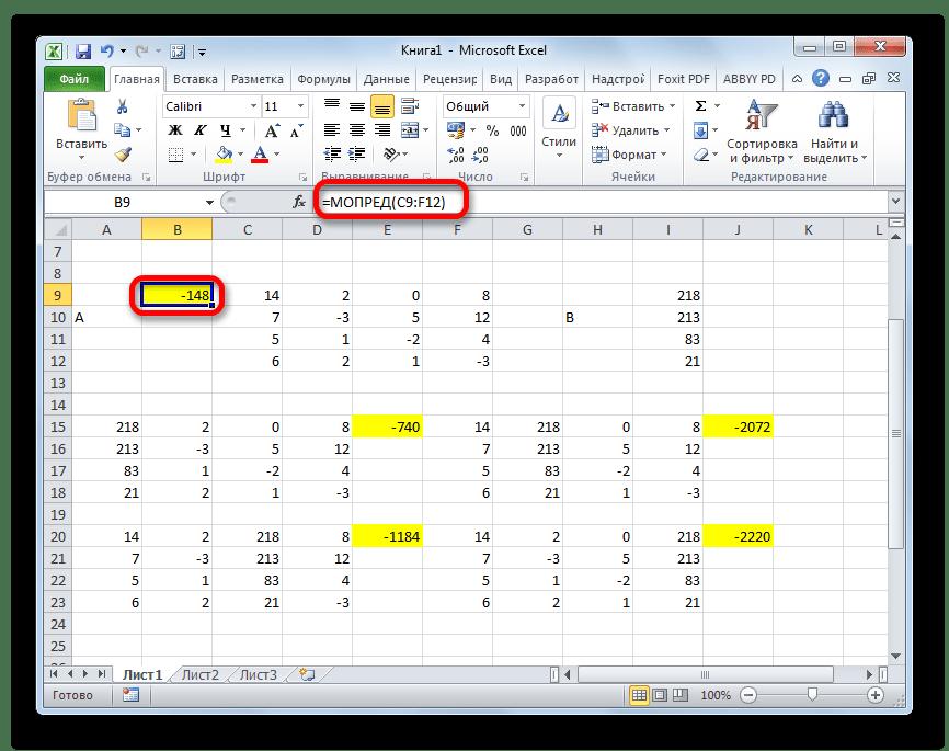 Определитель первичной матрицы в Microsoft Excel