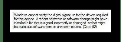 Ошибка с кодом 52 в описании устройства
