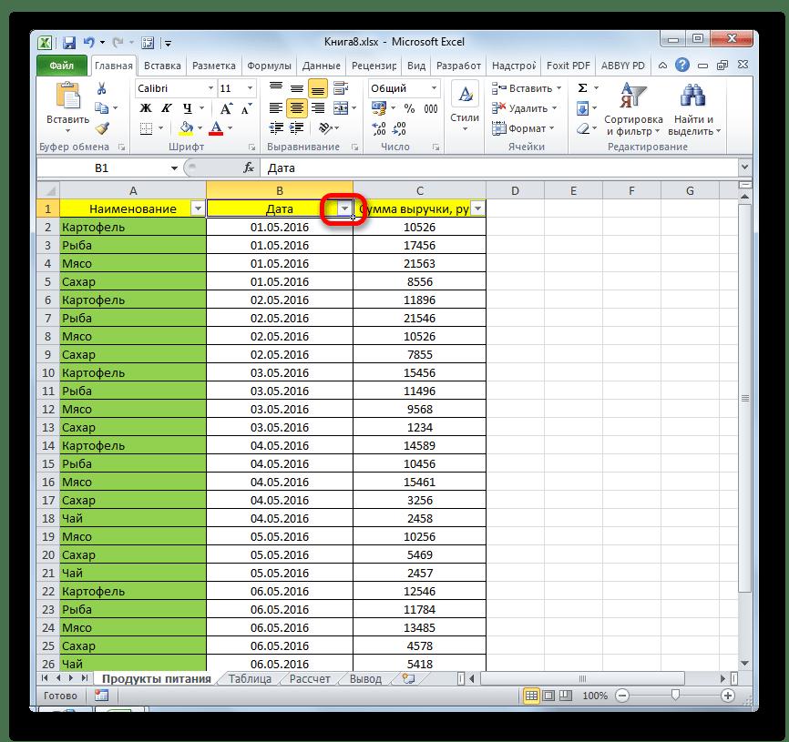 Открытие фильтра в Microsoft Excel