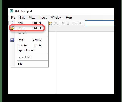 Открытие в XML Notepad