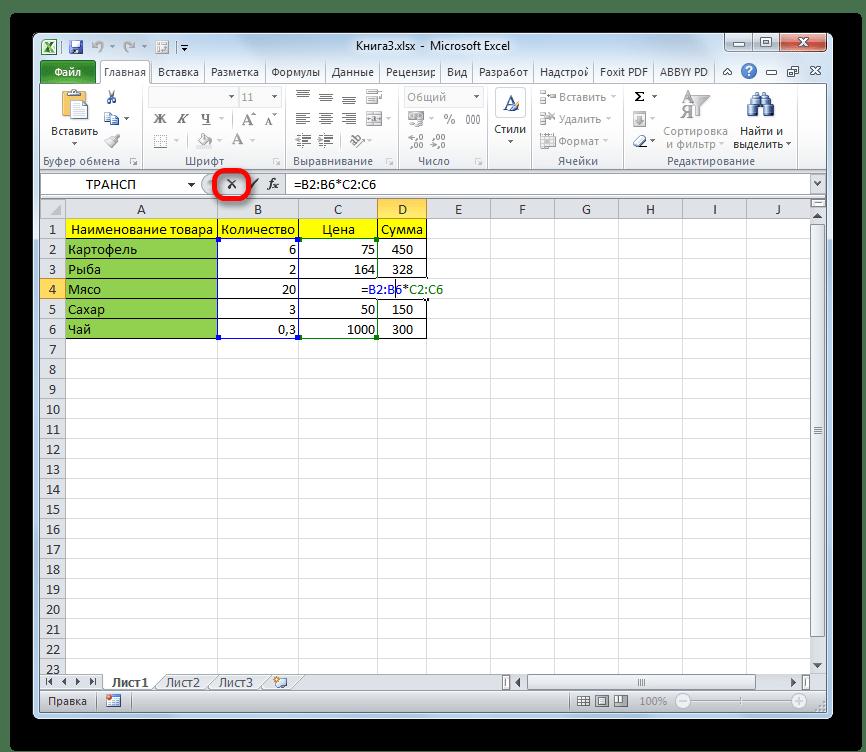 Отмена действия в Microsoft Excel