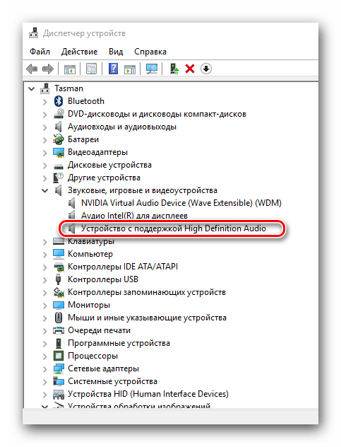 Отсутствие драйверов Realtek