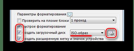 Параметры форматирования