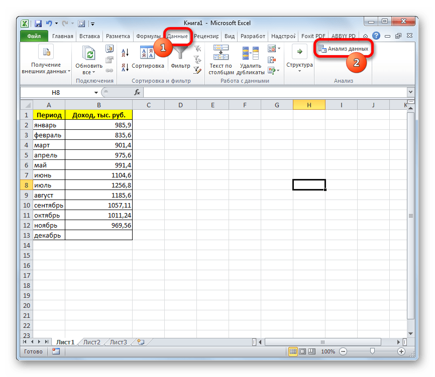 Переход к инструментам Анализа данных в Microsoft Excel