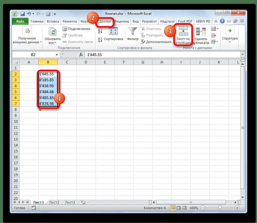 Переход к инструменту Текст по столбцам в Microsoft Excel