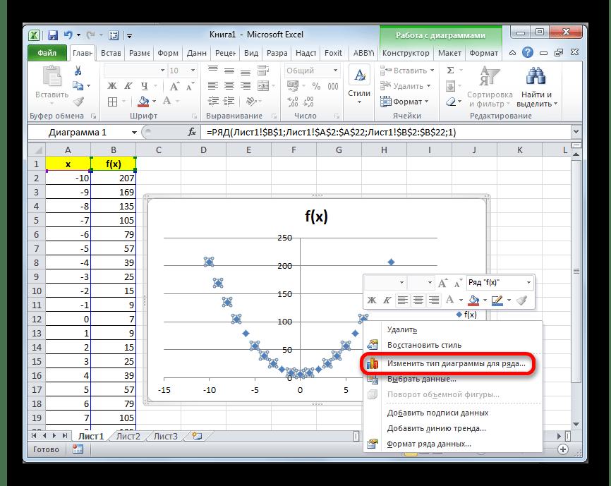 Переход к изменению типа диаграммы в Microsoft Excel