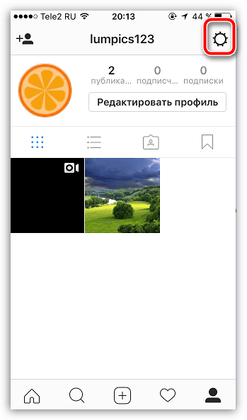 Переход к настройкам Instagram