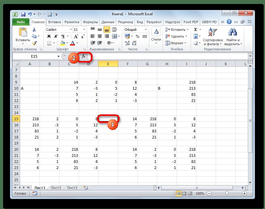 Переход к запуску мастера функций в Microsoft Excel