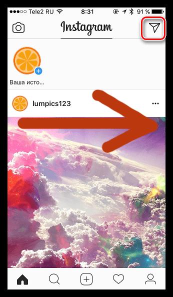 Переход в Instagram Direct