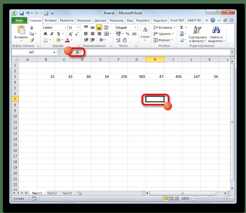 Перемещение к мастеру функций в Microsoft Excel