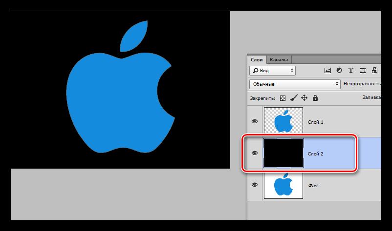 Перемещение слоя с черны фоном под объект в Фотошопе