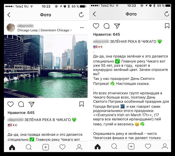 Первый пример описания фото в Instagram