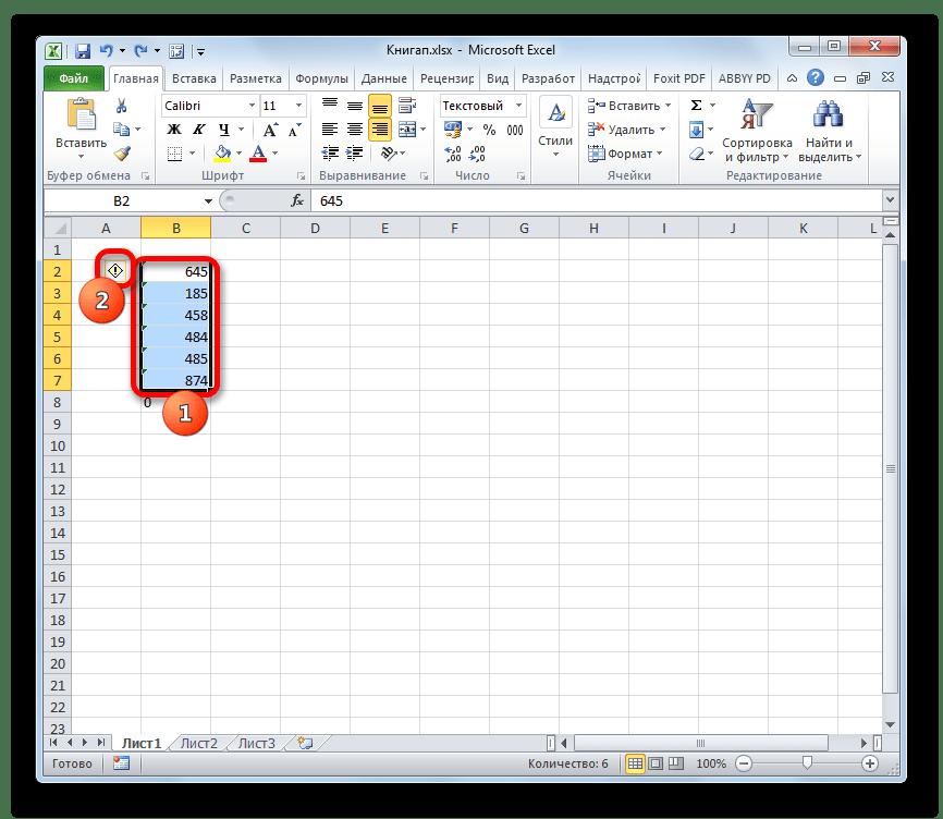 Пиктограмма для диапазона в Microsoft Excel