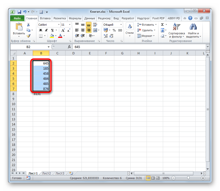 Преобразование в число выполнено в Microsoft Excel