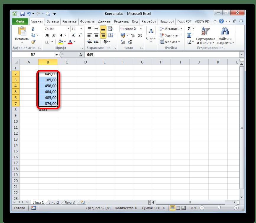 Прощелкивание ячеек в Microsoft Excel