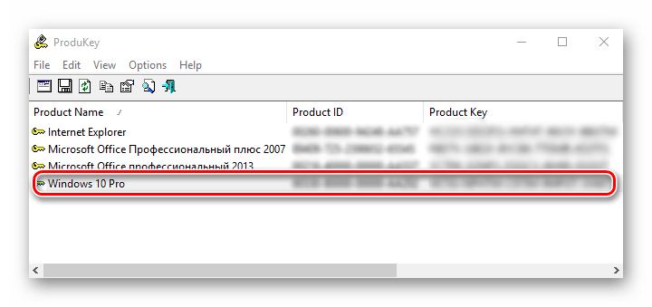 Просмотр ключа продукта с помощью ProduKey