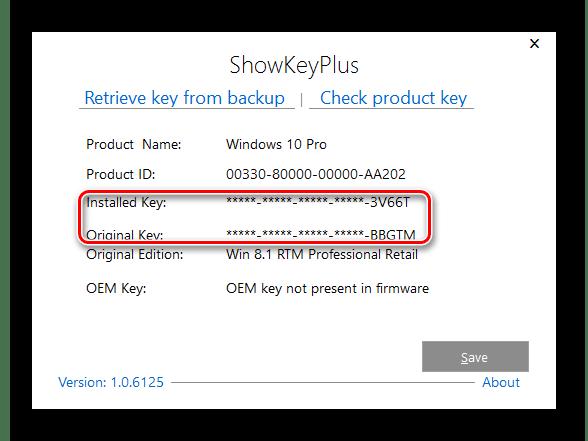 Просмотр ключа с помощью ShowKeyPlus