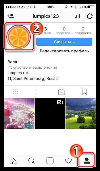 Просмотр своей истории в Instagram