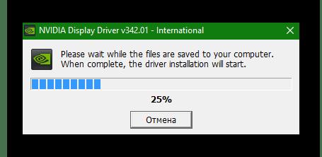 Процесс извлечения файлов