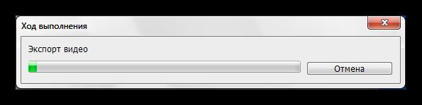 Процесс рендеринга видео в Фотошопе