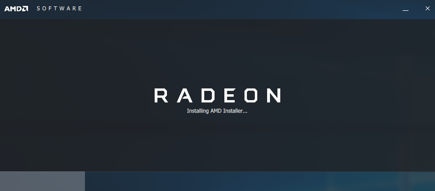 Процесс установки ПО Radeon