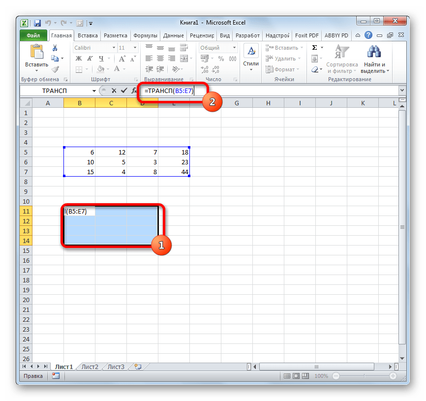 Распространение действия функции ТРАНСП на весь диапазон в Microsoft Excel