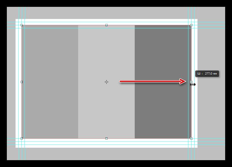Растягивание прямоугольников Свободным трансформированием в Фотошопе