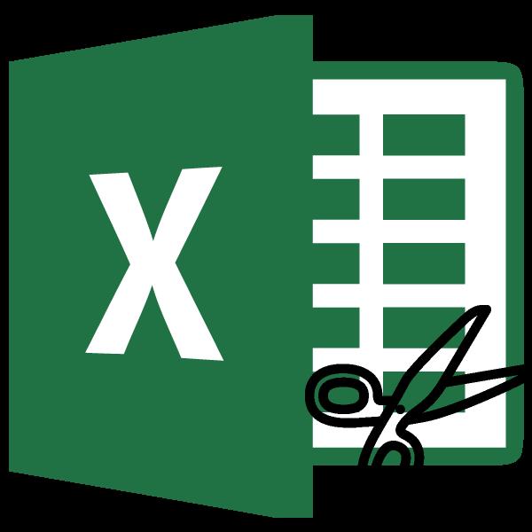 Разъединение ячеек в Microsoft Excel