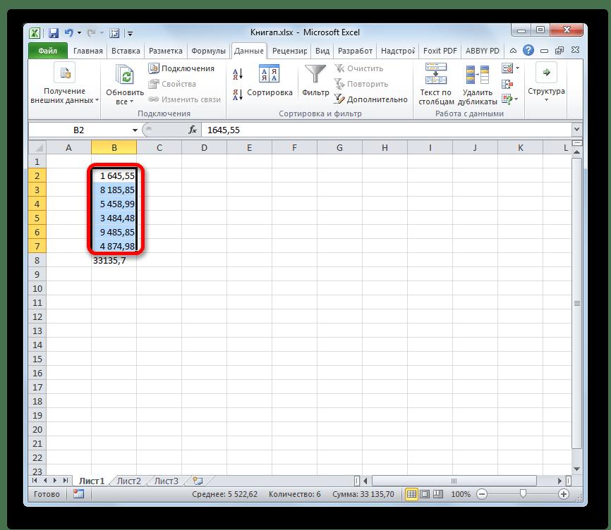 Разделители приняли обычный формат в Microsoft Excel