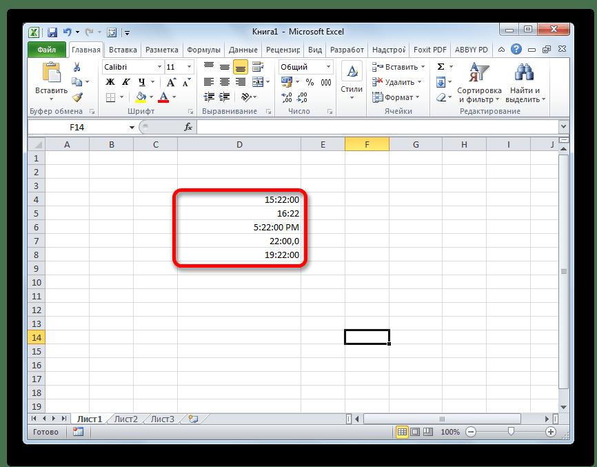 Различные форматы времени в Microsoft Excel