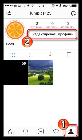 Как в Instagram сделать активную ссылку