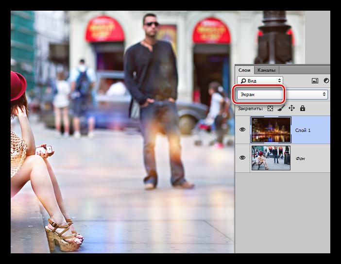 Режим наложения текстуры Экран в Фотошопе