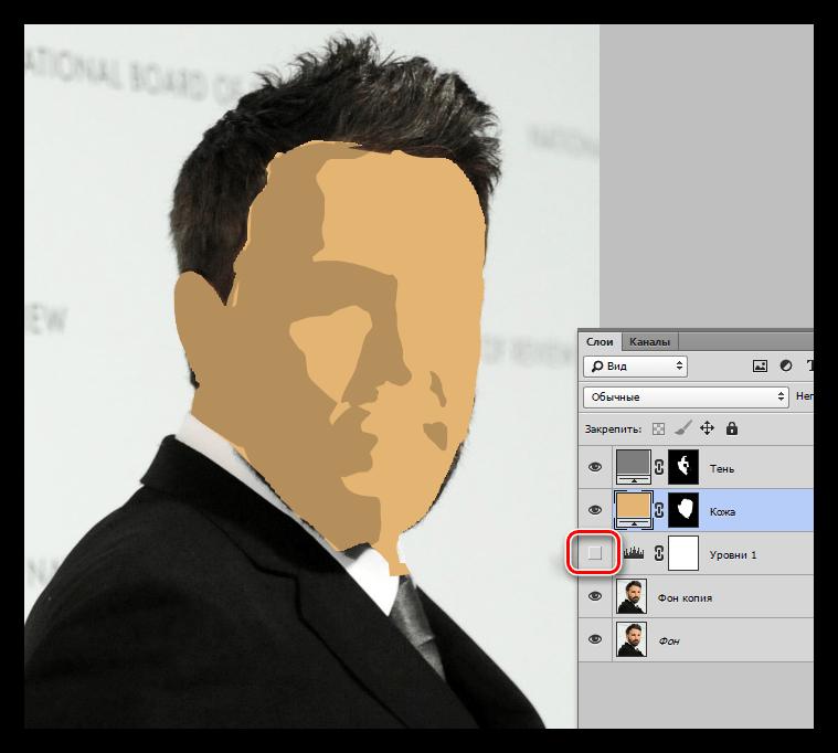 Результат отрисовки тени мультяшного фото в Фотошопе