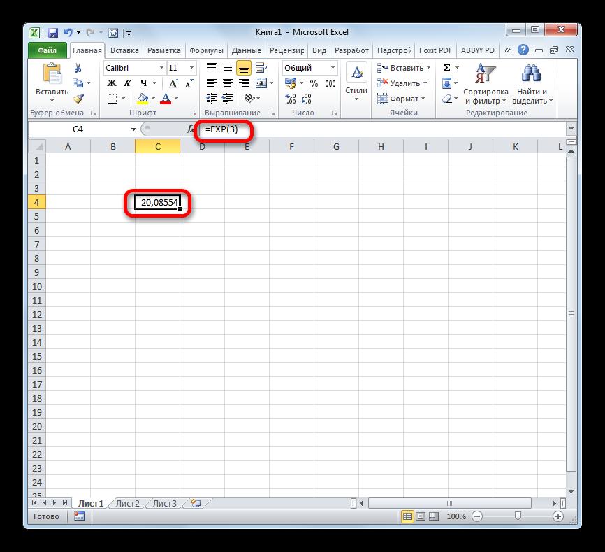 Результат расчета экспоненты в Microsoft Excel