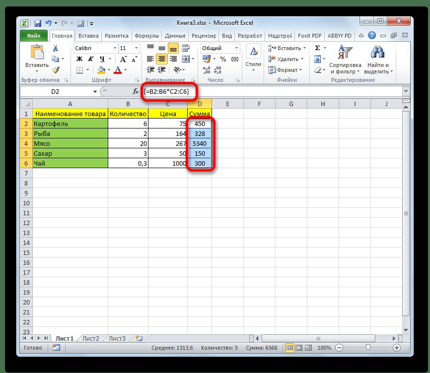 Результат вычислений формулы массива в Microsoft Excel