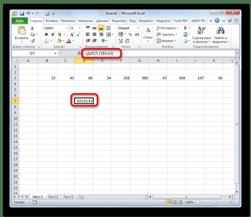 Результат вычисления функции ДИСП.Г в Microsoft Excel